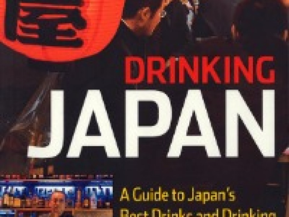 A Guide to Japan's Best Drinks and Drinking Establishments
