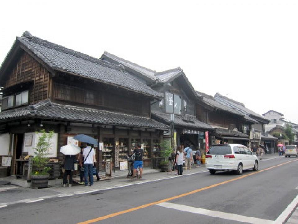 Kura zukuri Ichiban street