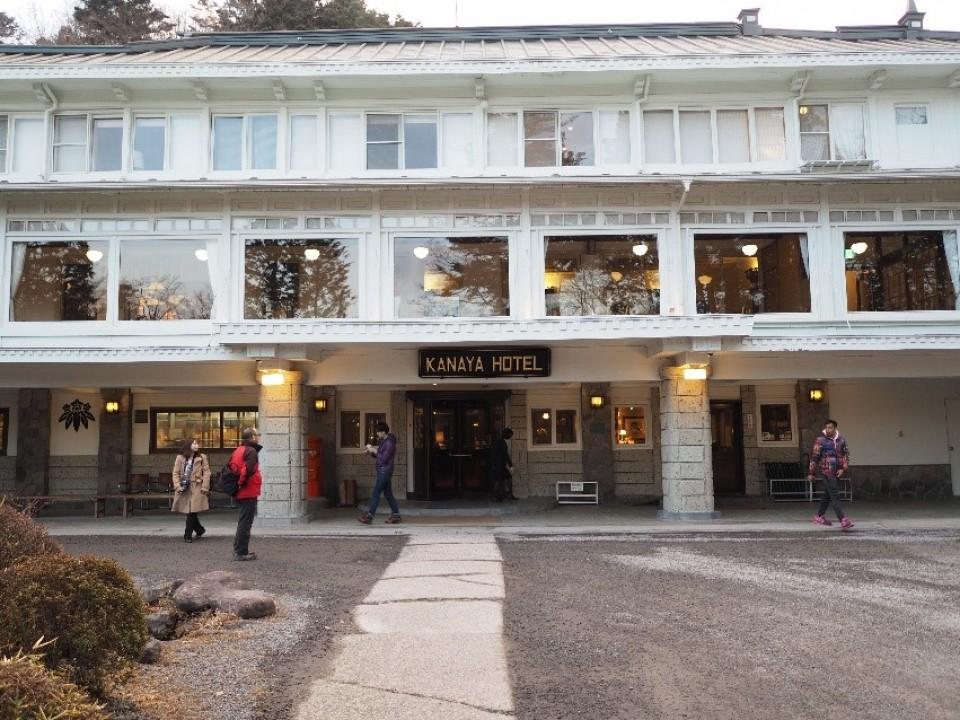 Kanaya hotel