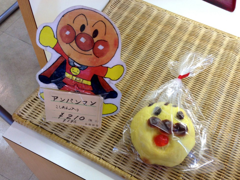 Anpanman, the famous Japanese Anpan superhero