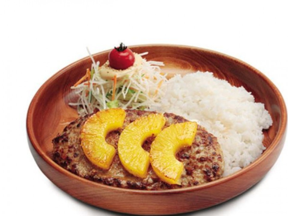 Pineapple Hamburger Steak dinner