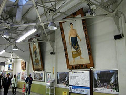 Check out Ryogoku images