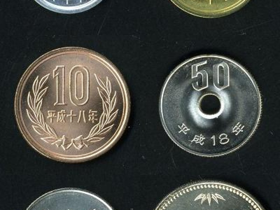Try To Use Exact Change Or The Nearest Tenth Above Deepjapan