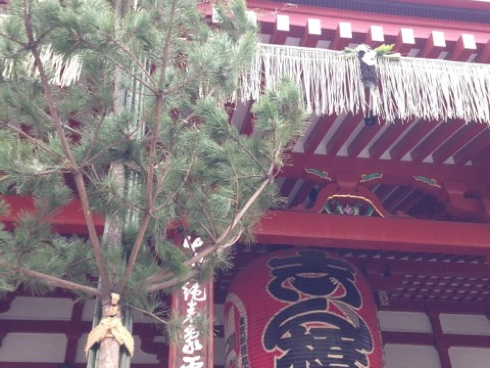 Sensoji before the new year