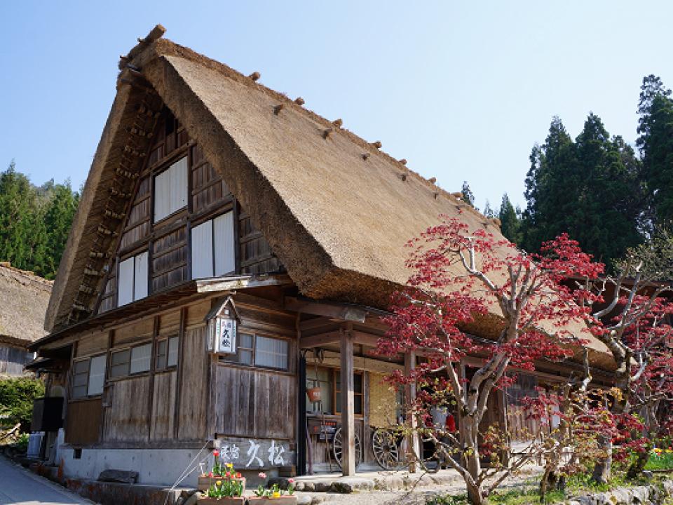 Hisamatsu in Shirakawa-go