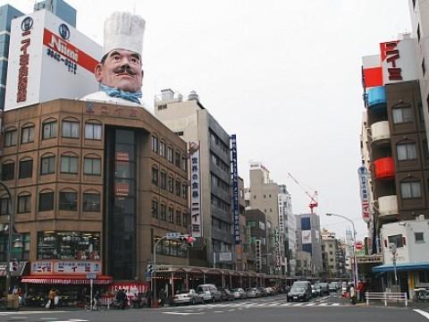 Kappabashi Street for plastic food sample images