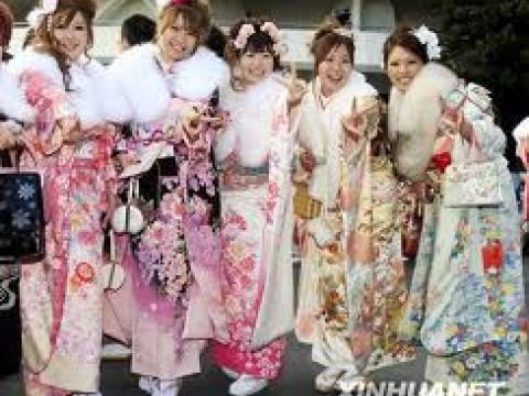 Japanese public Holidays images