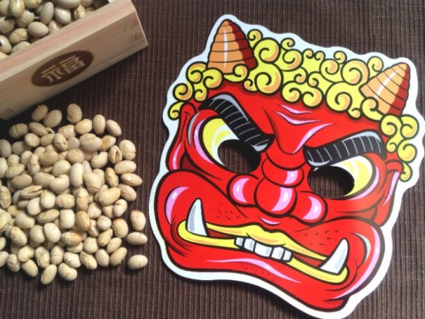 "Enjoy ""Setsubun"" (Bean throwing ceremony)! images"