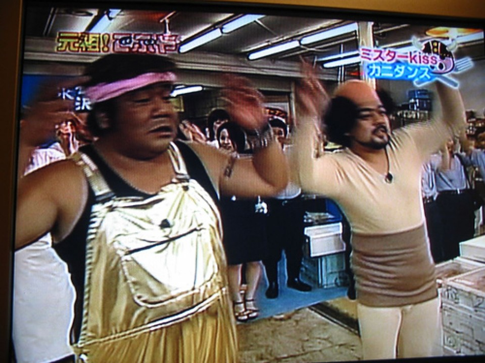 A Japanese TV show