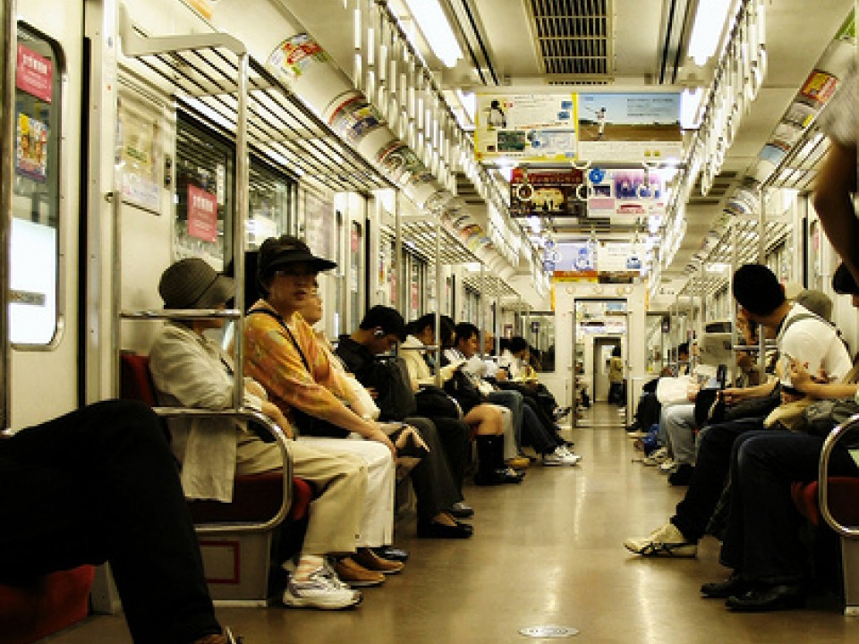 Inside a Japanese train