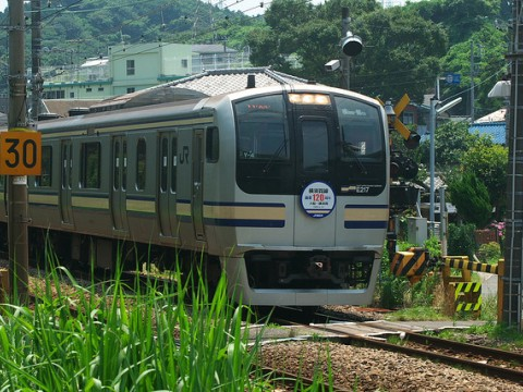 Cheapest and Most Reliable Train Line, Yokosuka Line images