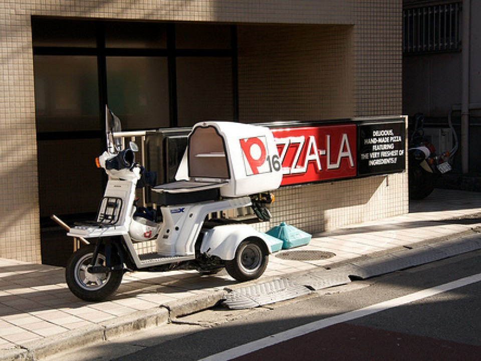 Pizza-la is one of the main pizza delivery services in Japan!
