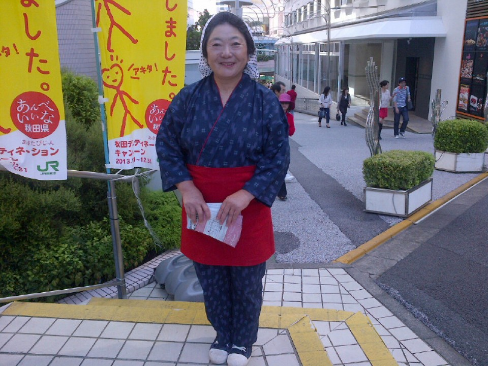 Friendly Lady in a Traditional Akita Outfit
