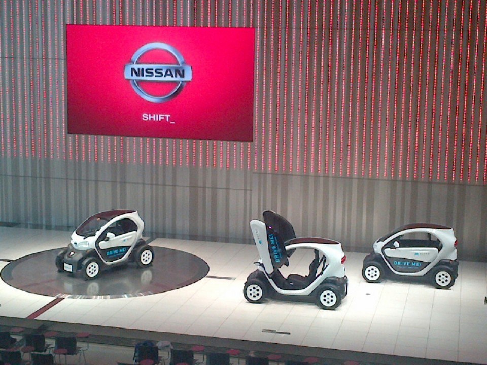Cars of the future at the Nissan Showroom in Yokohama