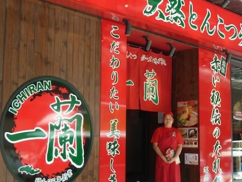 Please enjoy Ramen in Japan. images