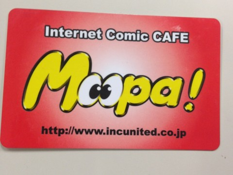 Taxi, Business hotels, Manga kissa (Internet comic cafe) are some options where you can spend night images