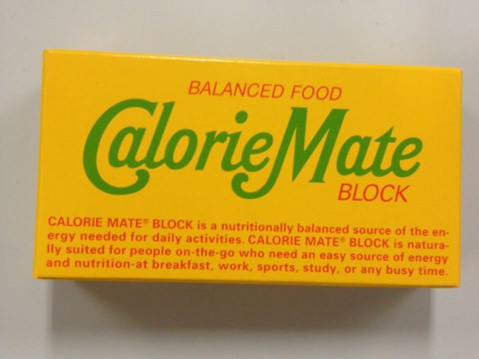 Calorie mate - dietary biscuits (there are 3 flavors in this - fruits flavor recommended more than other flavors)