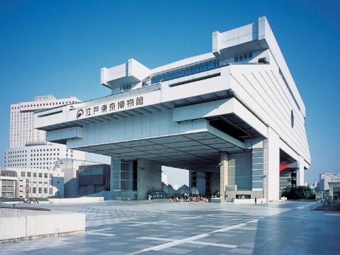 Edo-Tokyo museum images