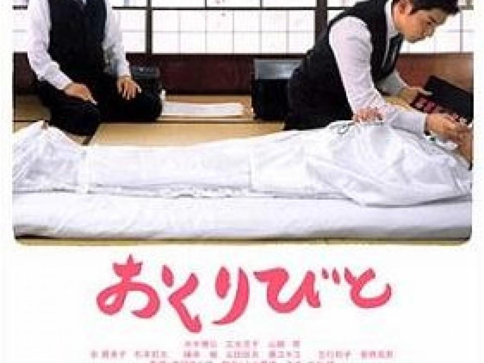 Scene from Okuribito