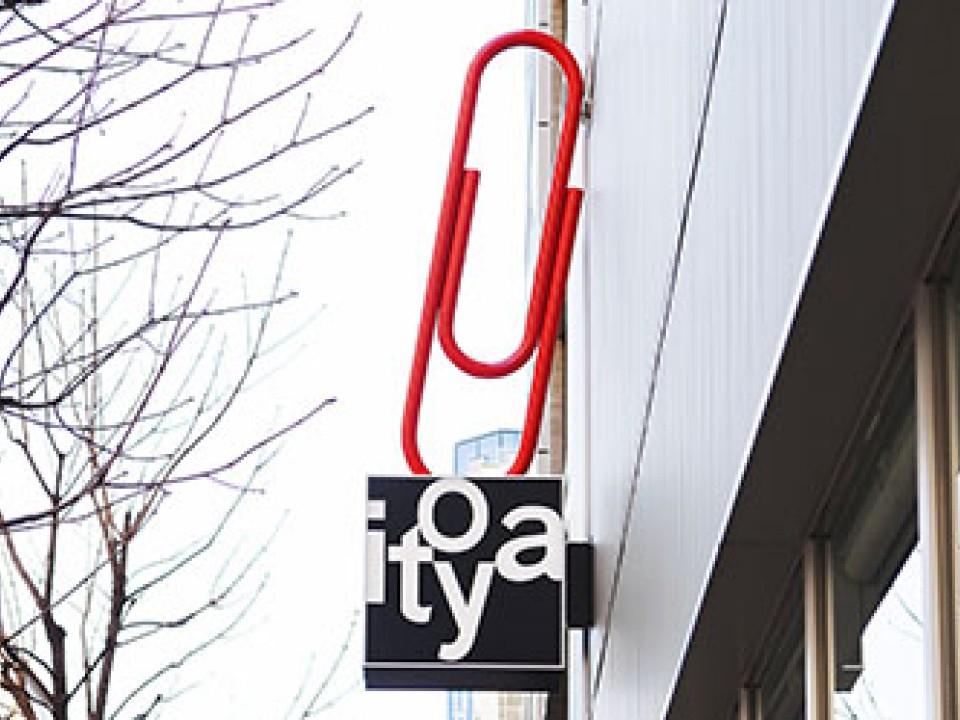 Ito-Ya, Ginza, Tokyo