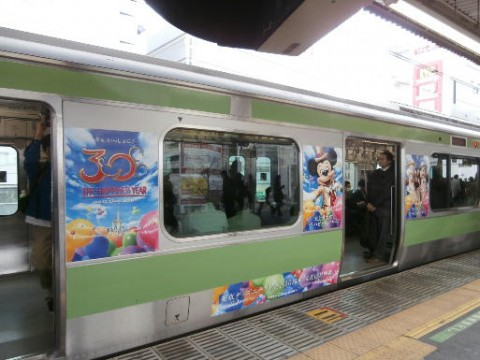 Take Yamanote Line!!! images