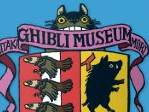 Ghibli Museum images