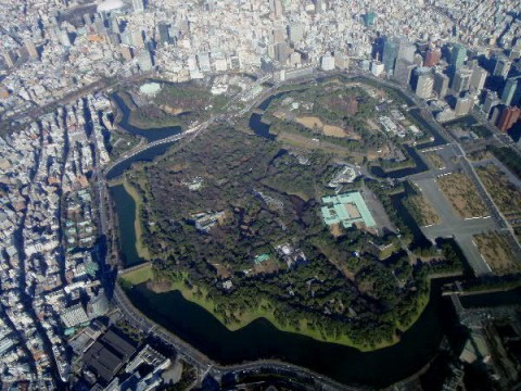 Imperial Palace Loop images