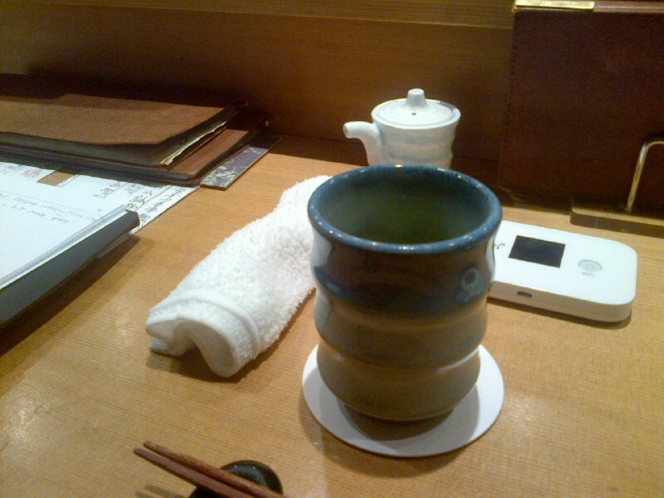 Here is the great green tea you will get at a Sushi restaurant in Tokyo