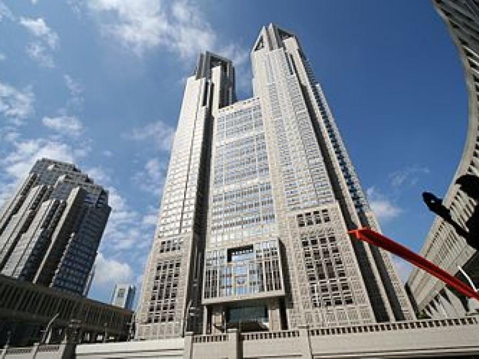 Tokyo Metropolitan Goverment Office (Tochō)