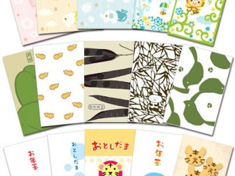 Otoshidama - money gift to children images