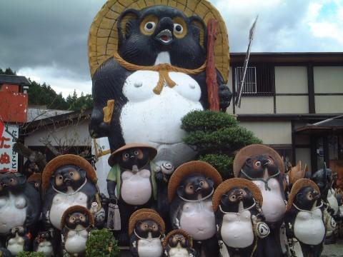 Shigaraki Yaki - Shiga Prefecture images