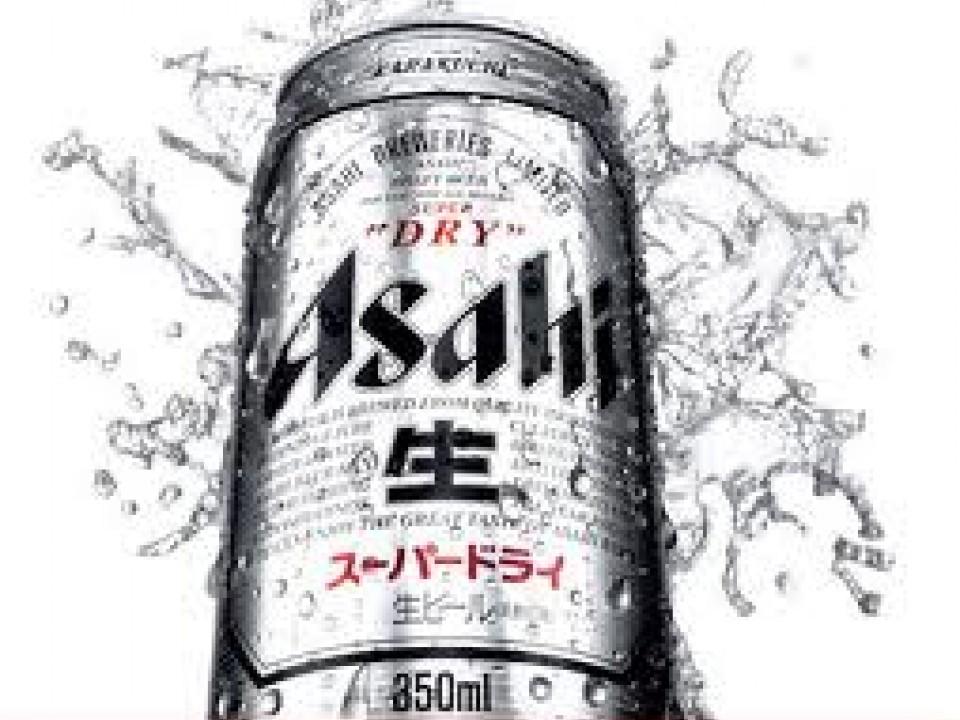 SuperDry, Asahi Beer (Beer!)