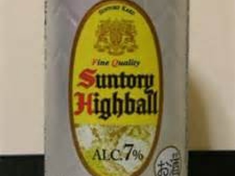 Highball images
