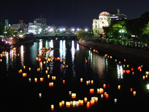 Hiroshima, Peace, Reflection, Remembrance and Hope images
