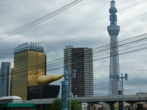 Enjoy walking around central Tokyo images