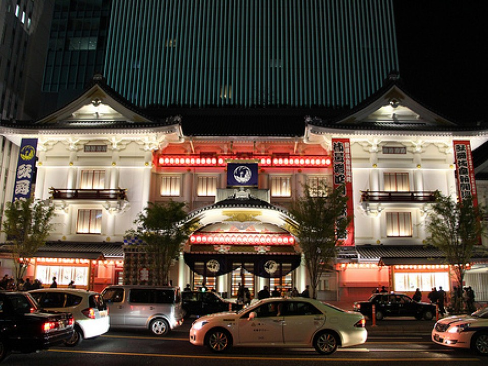 The newly-renovated Kabukiza lit up at night