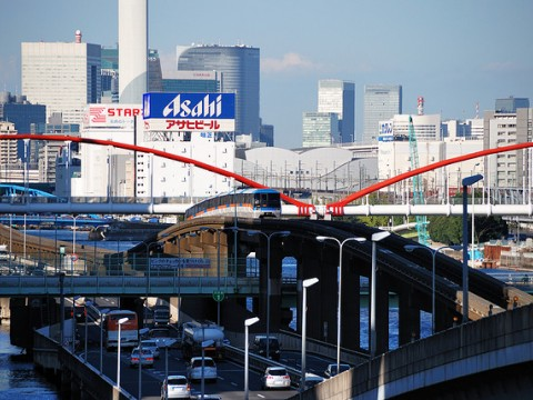 How Do I Get to Haneda Airport? images