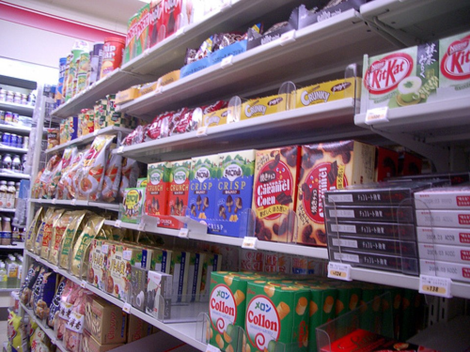 Snacks at a Convenience Store