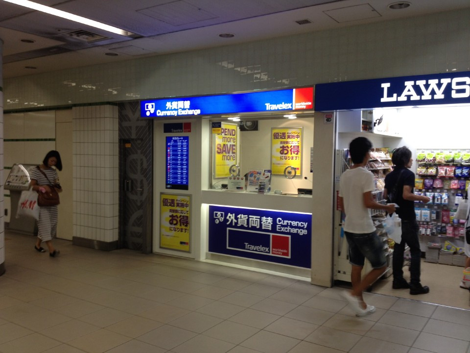 A Travelex in Yokohama Station