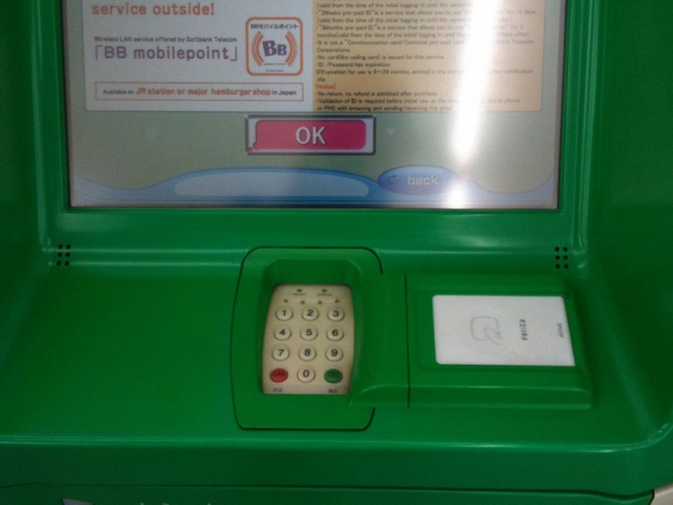 Ticket Machine at Family Mart