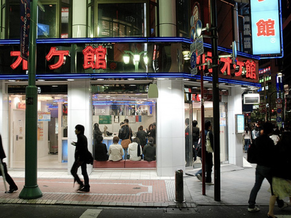 Karaoke-kan, one of the biggest Karaoke places in Japan