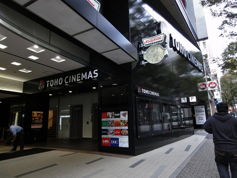 The TOHO Cinema in Shibuya