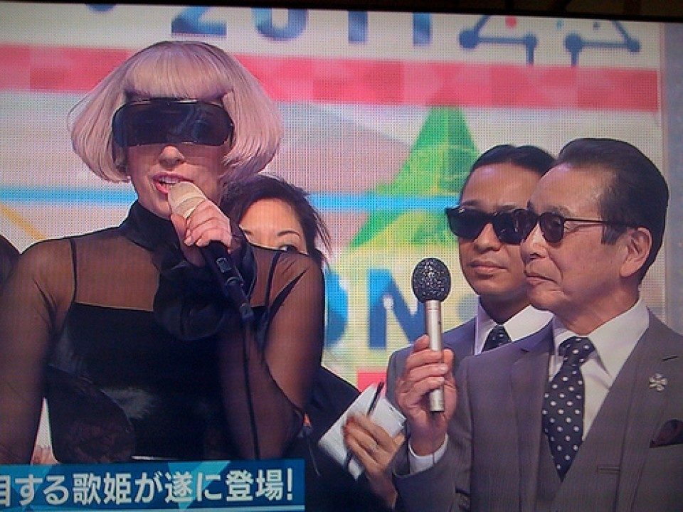 Lady Gaga on Music Station!