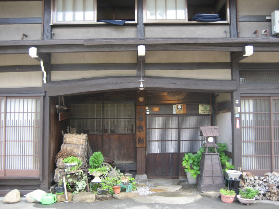 A Japanese Bed and Breakfast