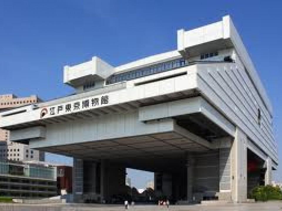 The Edo Tokyo Museum