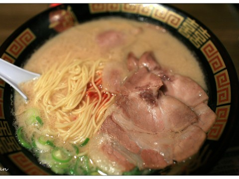 Specialty Ramen Stores in Japan images