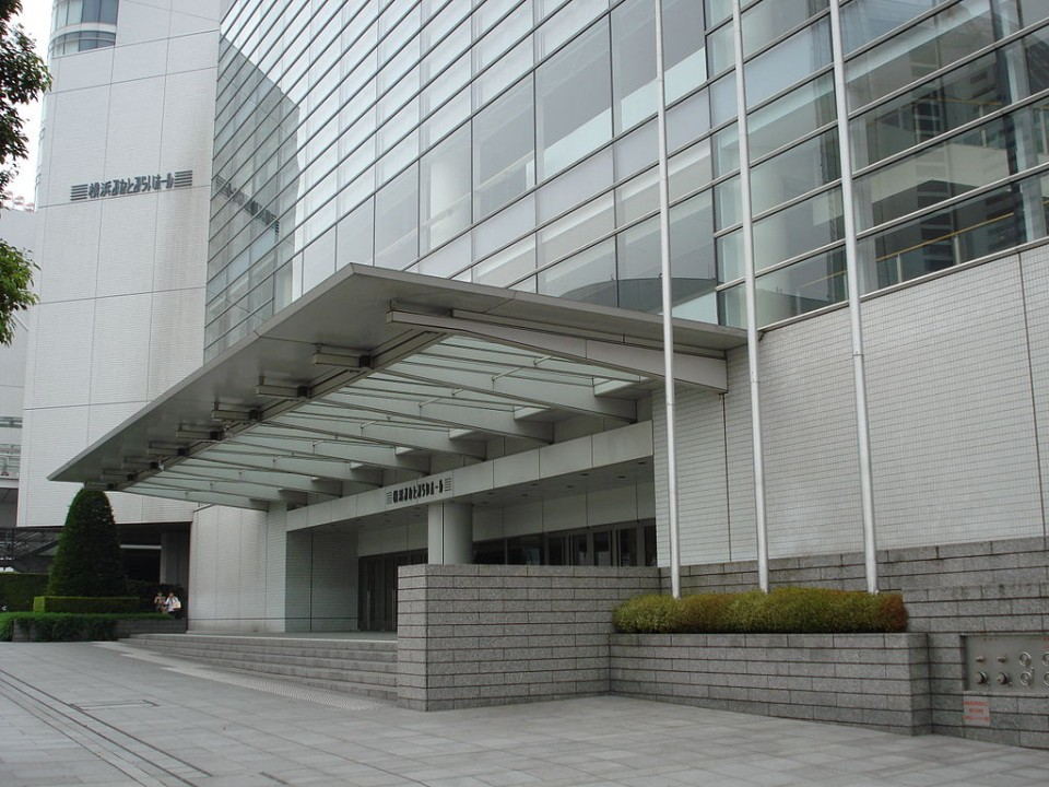 Minatomirai Hall from the outside