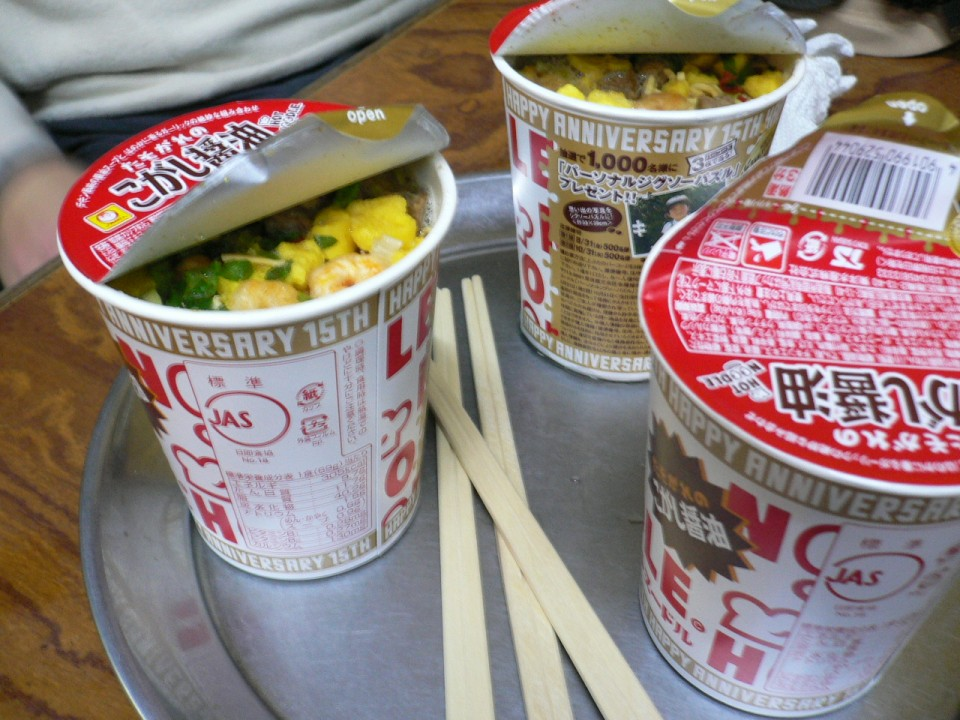 Types of Cup Noodle