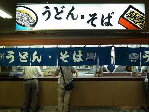 Fast and Convenient Food in Japan images