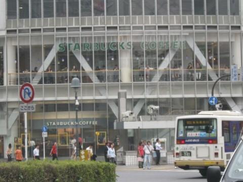 Starbucks at Shibuya! images